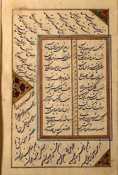Persian Manuscript Leaf - Poems of Hafiz