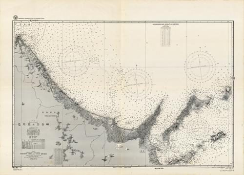 Nippon (Japan)- Hokkaido- East and North Coast- Sikotan Sima to Soya Misaki (Approximately Modern Day Kunashiri-To and surrounding areas)- Surveys of the Imperial Japanese Navy to 1925