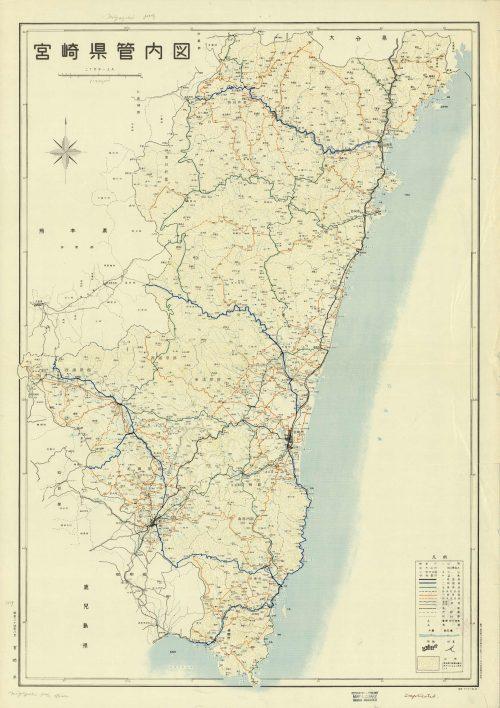[Miyazaki Prefecture